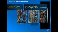 Japanese—Intel® DCM: Virtual KVM Gateway
